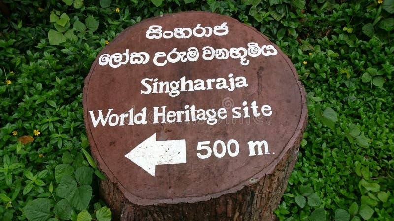 Patrimônio mundial de Singharaja de Sri Lanka imagem de stock