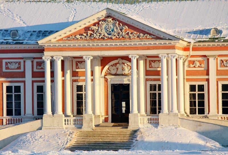 Patrimoine de Kuskovo. Vue du palais ducal photo libre de droits