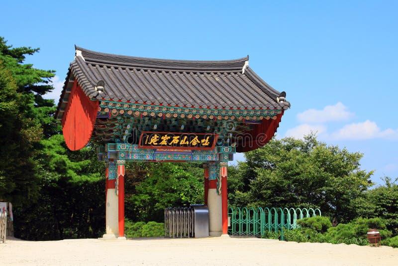 Patrimonio mondiale dell'Unesco della Corea - grotta di Seokguram immagine stock libera da diritti