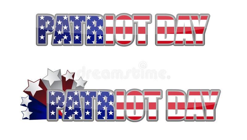Patriot Day / September 11 Royalty Free Stock Photos