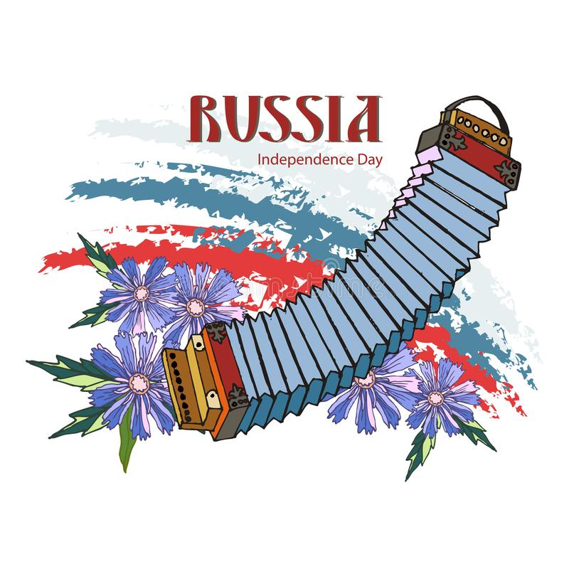 Independence day of Russia. National holiday of freedom. The symbols of the Russian Orthodox history vector illustration