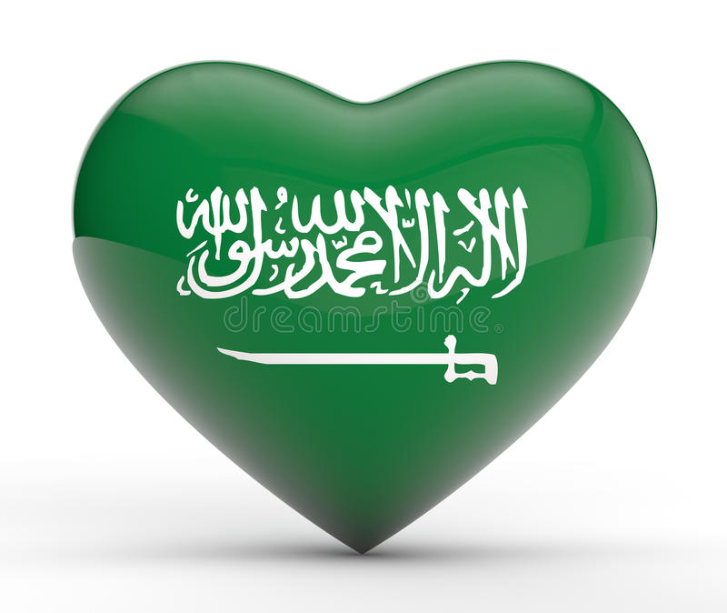 Patriotismo de la Arabia Saudita libre illustration