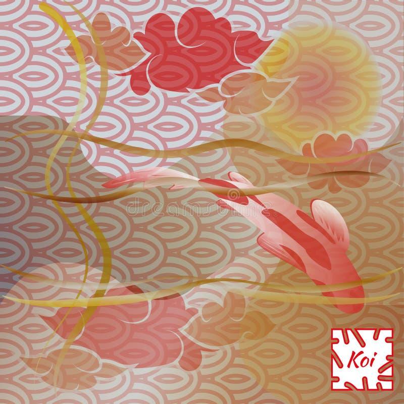 Patroon met vissen en zonsondergang, Koi-karper op traditionele Japanse achtergrond Zwart-wit pastelkleur zachte bruin en roze stock illustratie