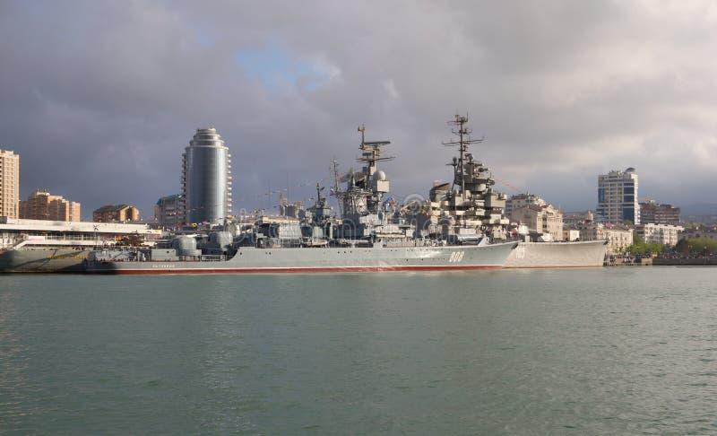 Patrouillenschiff ` Pytlivyj-` lizenzfreie stockbilder