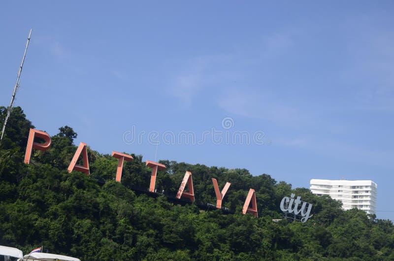 Pattaya-Markstein lizenzfreie stockfotografie