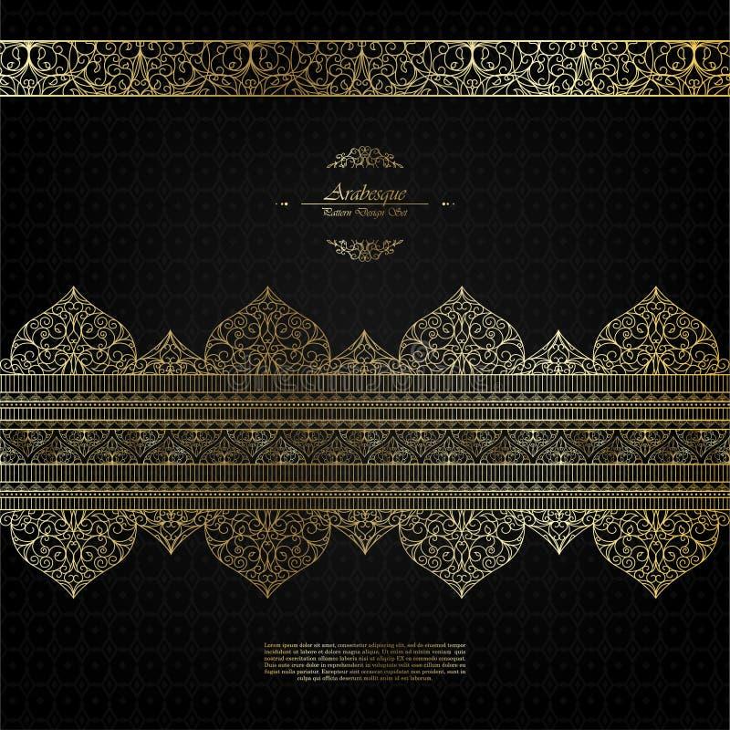 Pattern arabesque islamic element elegant black and gold background vector. Design vector illustration