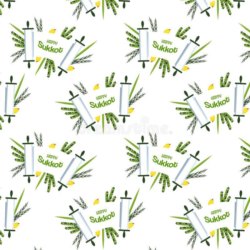 Pattern for Jewish holiday Sukkot. torah with Lulav, ,Etrog, Arava and Hadas. Four species symbols date palm, citron. Jewish holiday Sukkot. torah with Lulav royalty free illustration