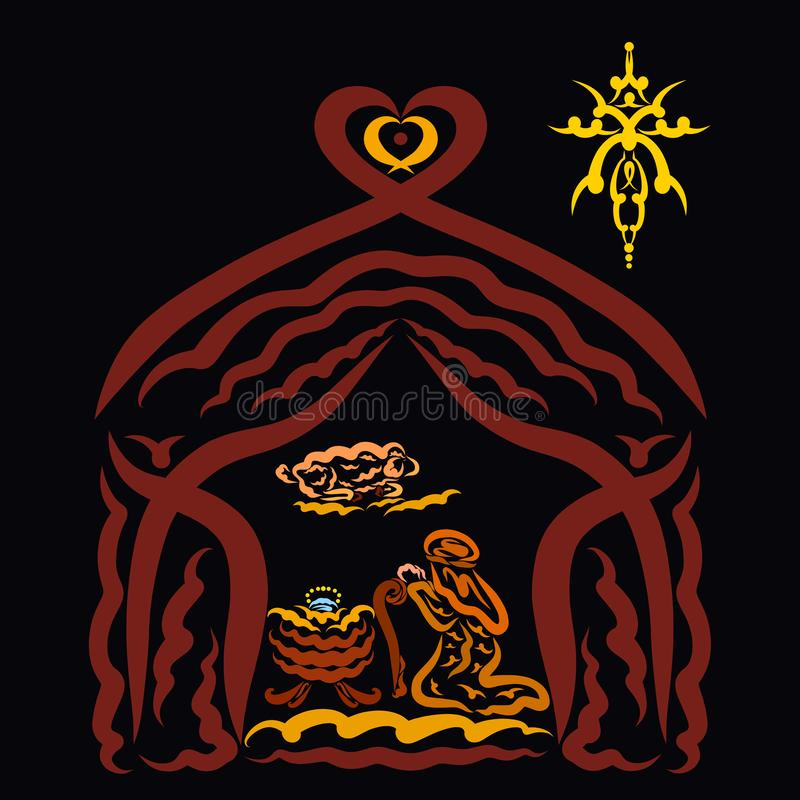 Patterned barn with baby Jesus, a shepherd and a sheep, decorative star.  royalty free illustration