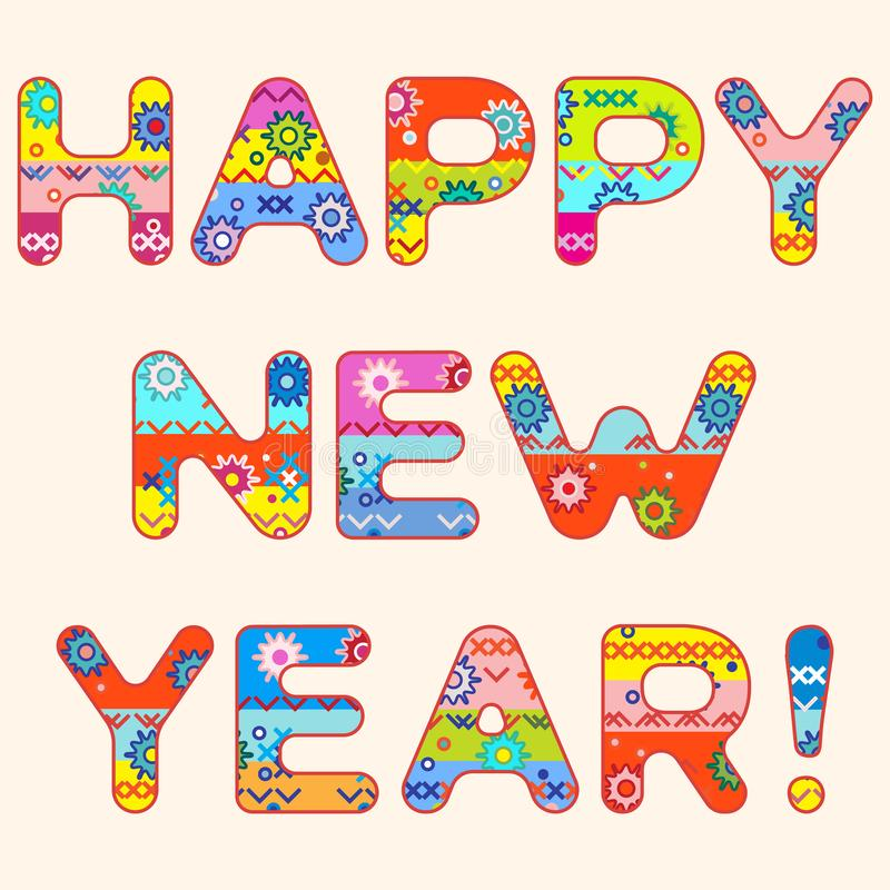 Patterned inscription Happy New Year stock illustration