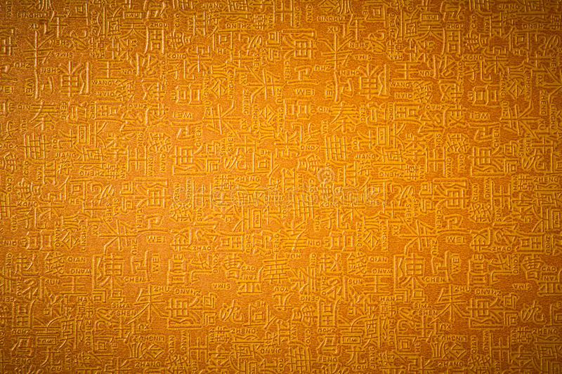 Patterns in chinese characters stock image