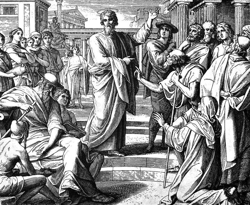 Paul i Aten royaltyfri fotografi