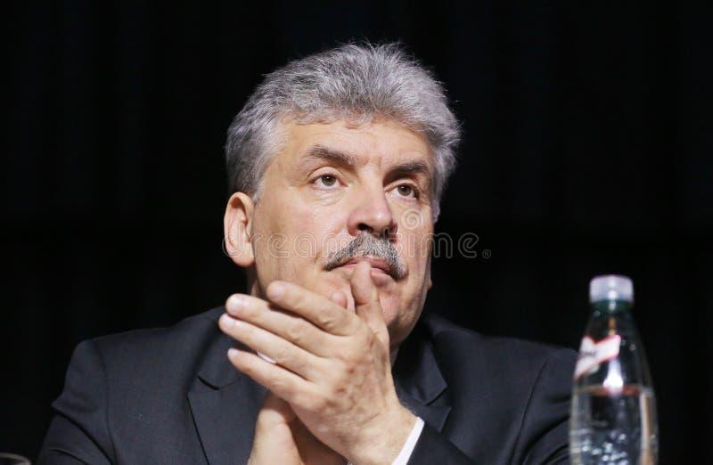 Pavel Grudinin выбранный для столба президента Российской Федерации стоковая фотография rf