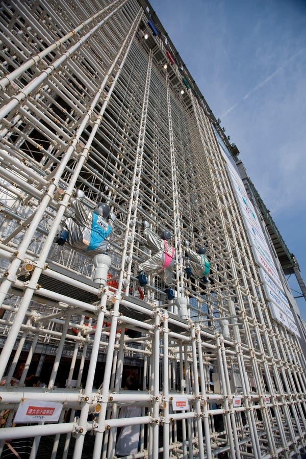 Pavilhão 2010 da indústria de Shanghai-Japão da expo imagens de stock royalty free