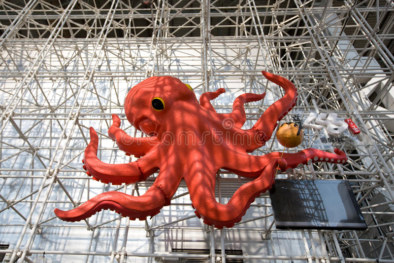 Pavilhão 2010 da indústria de Shanghai-Japão da expo imagem de stock