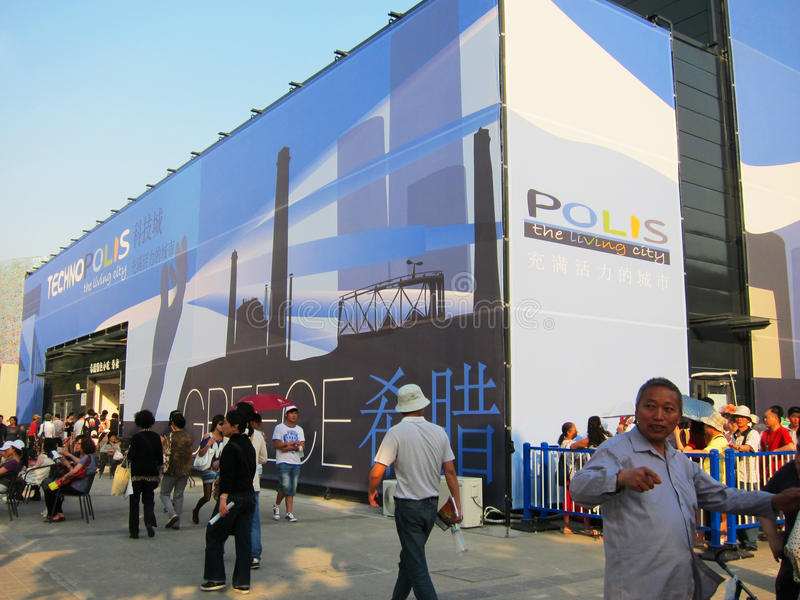 pavilhão 2010 de greece da expo de shanghai fotografia de stock