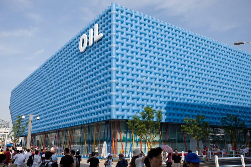 Pavilhão 2010 do petróleo de Shanghai-China da expo fotografia de stock royalty free