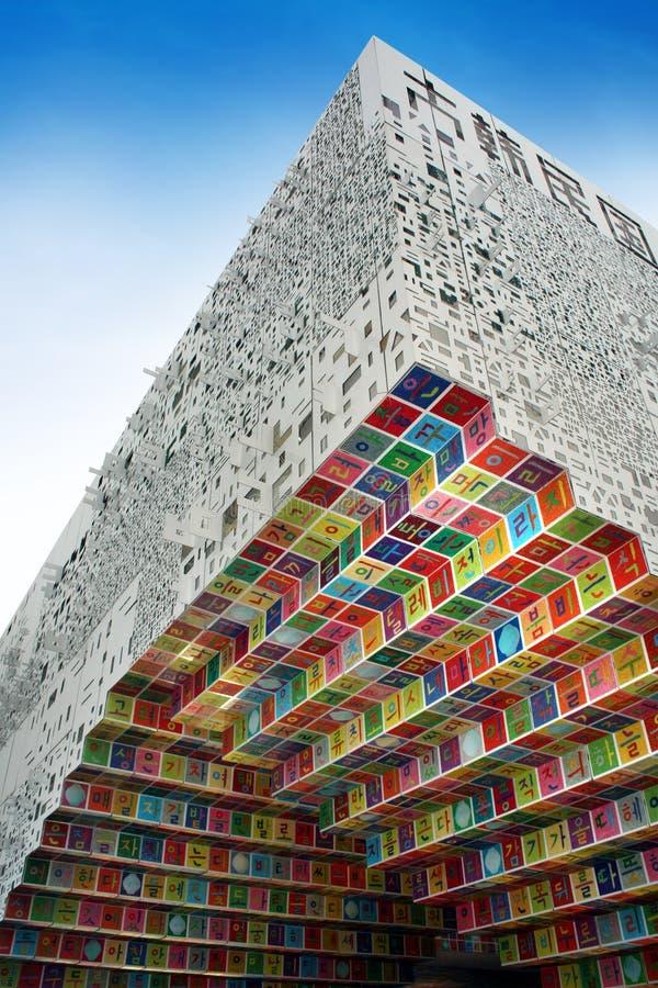 Pavilhão de Coreia da expo do mundo de Shanghai foto de stock royalty free