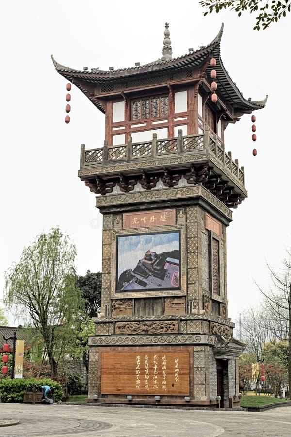 Pavilhão de Emei China-Um na jarda de Emei imagem de stock