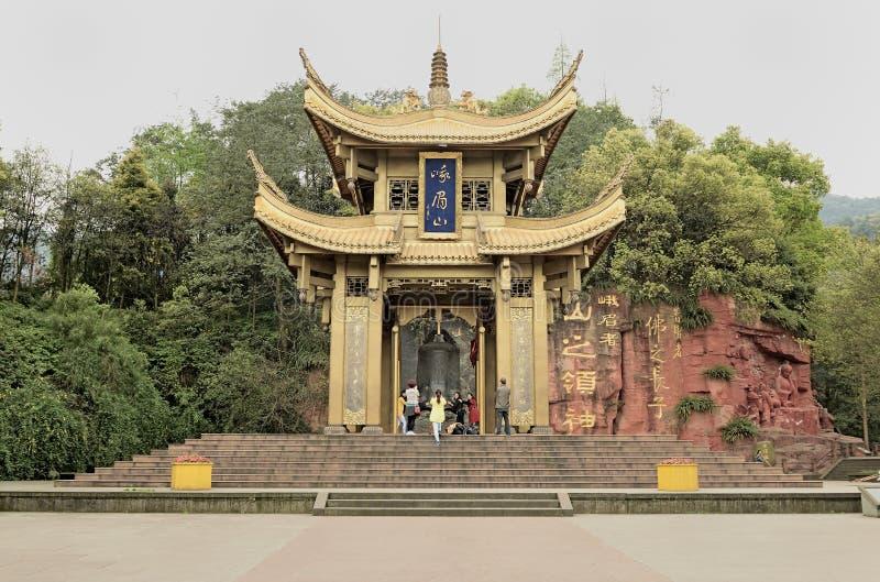 Pavilhão de Emei da China-montagem de Emei imagens de stock