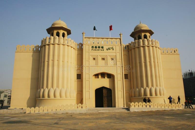 Pavilhão de shanghai Paquistão da expo imagens de stock royalty free