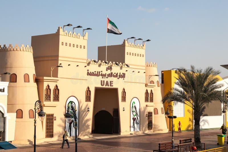 Pavilhão dos UAE na aldeia global em Dubai fotografia de stock royalty free