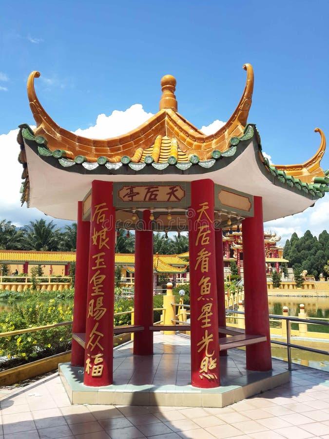 Pavilhões clássicos chineses fotografia de stock