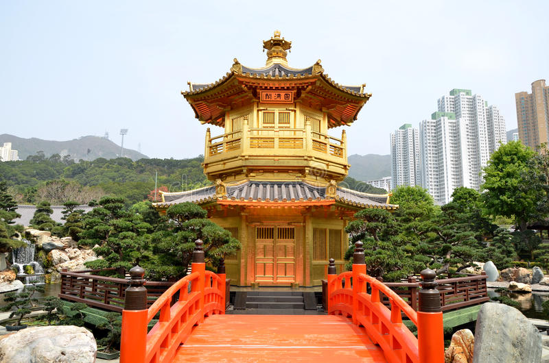The Pavilion of Absolute Perfection. In the Nan Lian Garden, Hong Kong royalty free stock photography