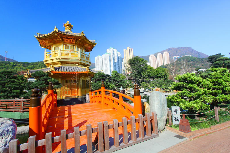 The Pavilion of Absolute Perfection in Hong Kong. The Pavilion of Absolute Perfection in the Nan Lian Garden, it is a kind of religionous building stock photos