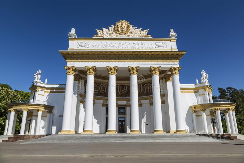 Pavilion `Russian Soviet Federal socialist Republic` on the territory of the all-Russian exhibition center VDNH. Moscow. Russia stock images
