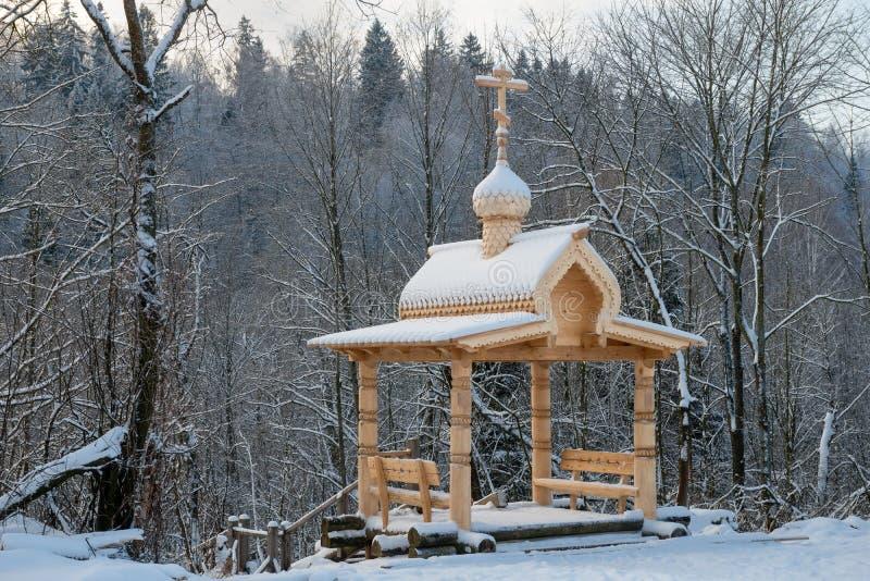 Paviljoen voor rust stock foto's