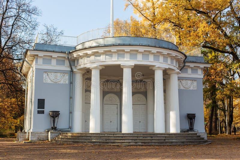 Paviljong i Centralet Park arkivbilder
