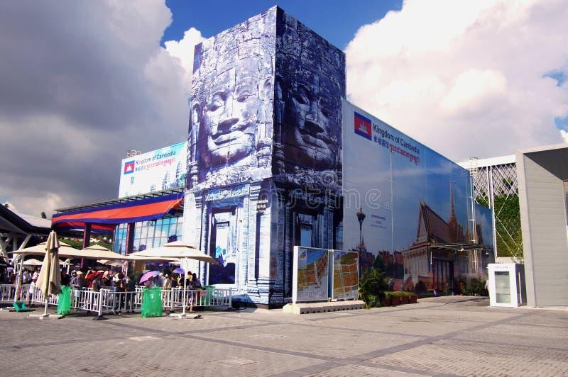 paviljong shanghai för cambodia porslin expo2010 royaltyfri foto