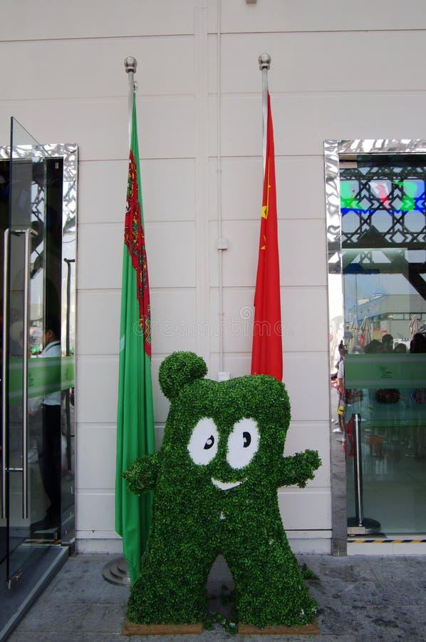 paviljong shanghai turkmenistan för porslin expo2010 arkivfoto