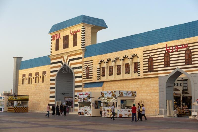 Paviljong Syrien i den globala byn I för parkeraunderhållningmitt arkivfoto