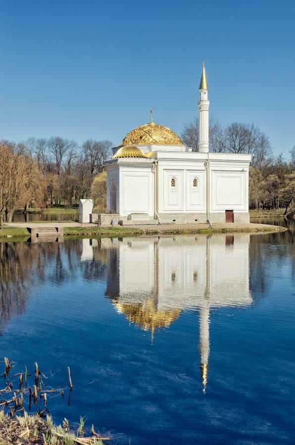Paviljongen för turkiskt bad i Catherine Park i Tsarskoye Selo royaltyfria bilder