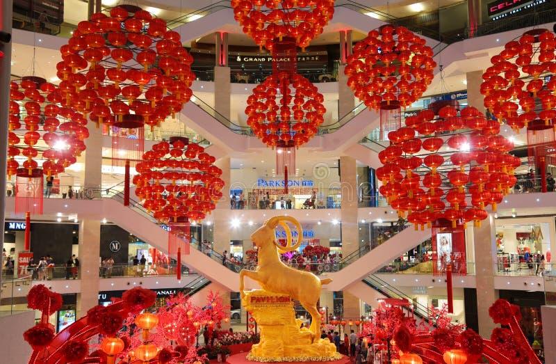 Pavillions-Mall schöne Laternendekorationen Chinesischen Neujahrsfests lizenzfreie stockfotografie