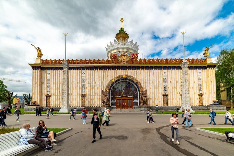 Pavillon-'Ukraine-'– 58. Pavillon von VDNH, im Jahre 1950-1954 errichtet Bis 1964 es wurde genannt ?ukrainisches SSR ? lizenzfreies stockbild