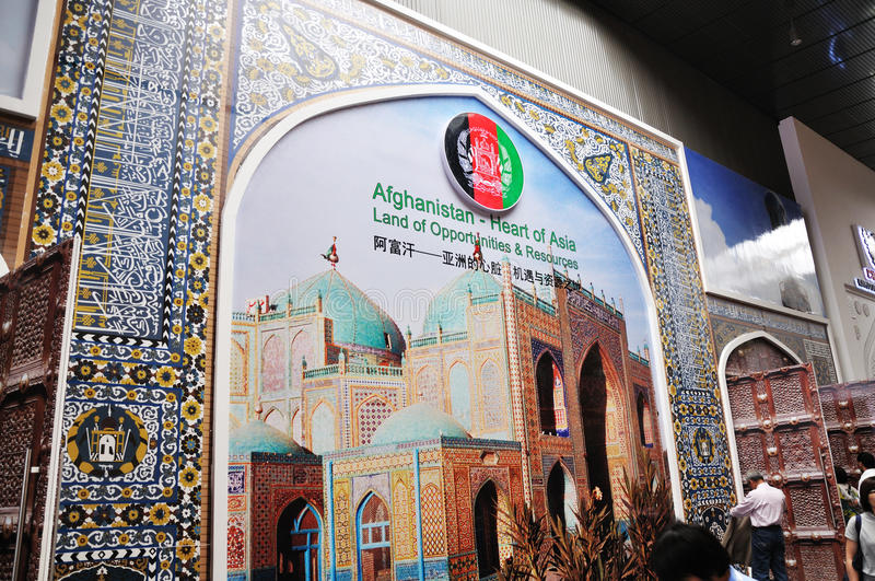 pavillon 2010 de l'Afghanistan d'expo de Changhaï image stock