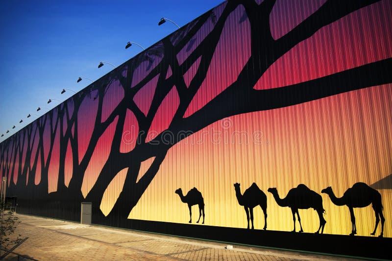 Pavillon 2010 de l'Afrique d'expo de Changhaï image libre de droits