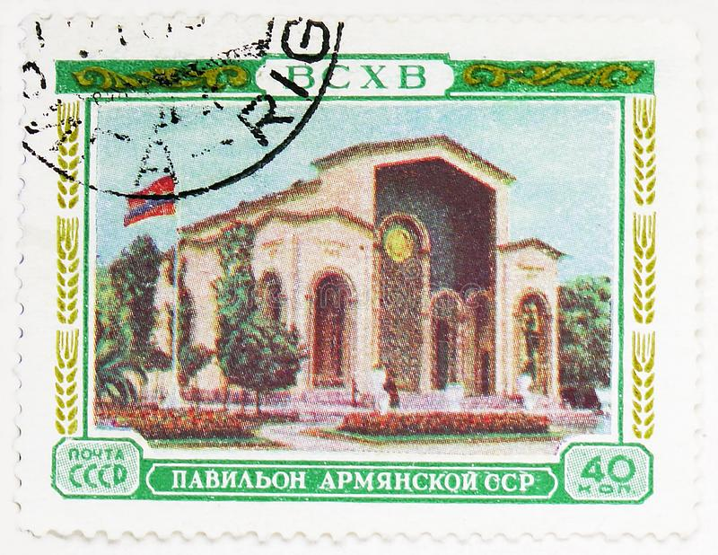 Pavillon of the Armenian SSR, All-Union Agricultural Exhibition (BCXB) serie, circa 1955. MOSCOW, RUSSIA - AUGUST 4, 2019: Postage stamp printed in Soviet Union royalty free stock images