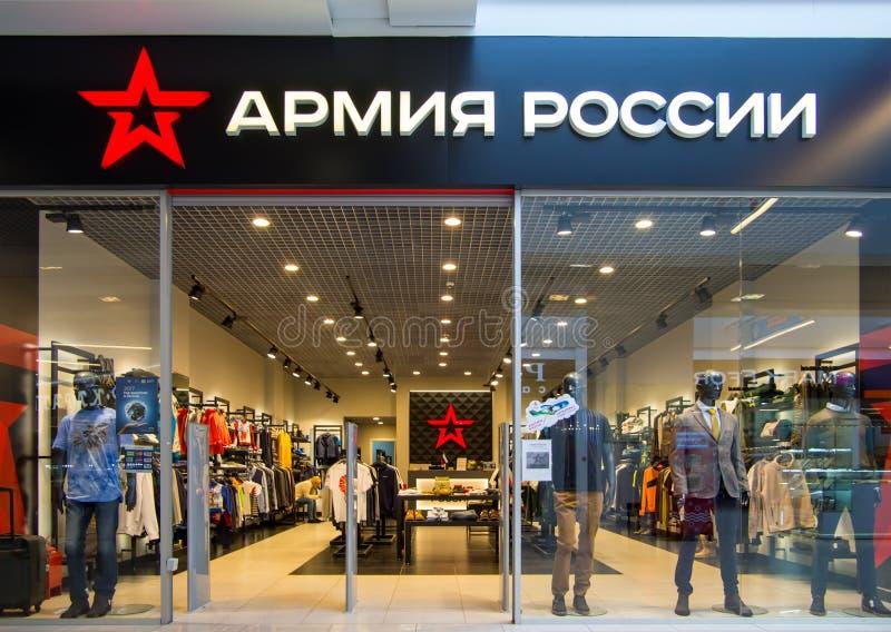 Pavillon avec des vêtements de l'armée de ` de marque du ` de la Russie image libre de droits
