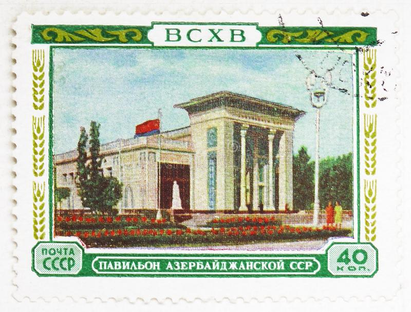 Pavillon of the Azerbaijan SSR, All-Union Agricultural Exhibition (BCXB) serie, circa 1955. MOSCOW, RUSSIA - AUGUST 4, 2019: Postage stamp printed in Soviet stock photography