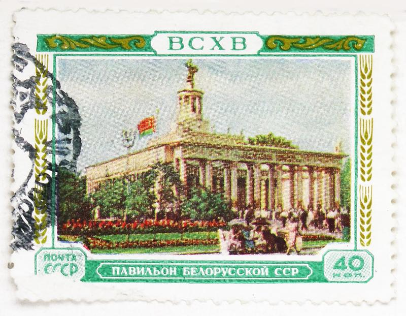 Pavillon of the Byelorussian SSR, All-Union Agricultural Exhibition (BCXB) serie, circa 1955. MOSCOW, RUSSIA - AUGUST 4, 2019: Postage stamp printed in Soviet royalty free stock image