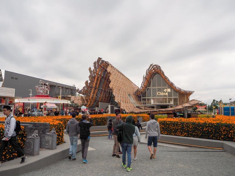 Pavillon chinois à l'EXPO, l'exposition du monde photographie stock libre de droits