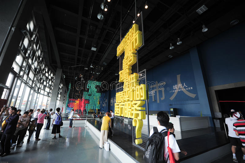 Pavillon 2010 chinois de citadins de Changhaï d'expo photo stock