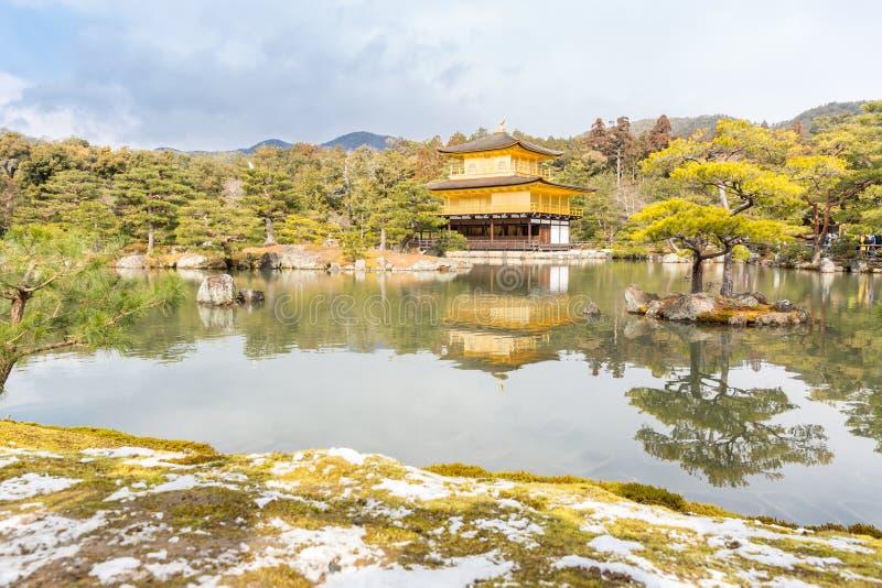 Pavillon d'or Kyoto Japon photographie stock libre de droits