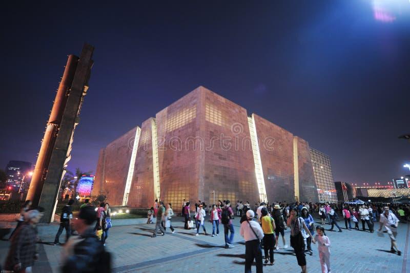 Pavillon de l'Italie au Chinois de l'expo 2010 du monde de Changhaï photo stock