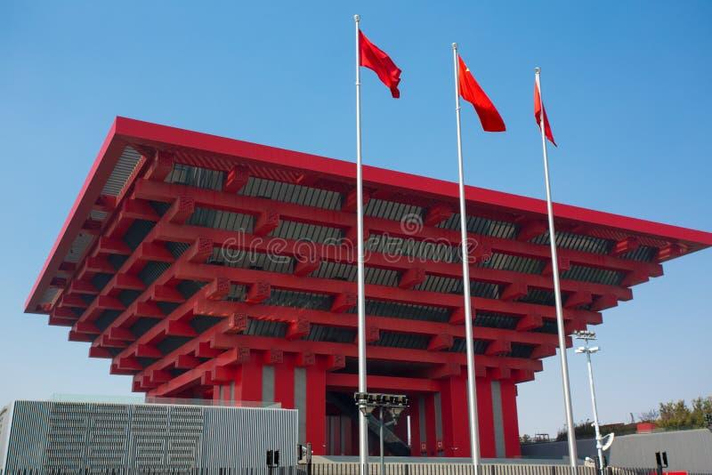 Pavillon de la Chine à l'expo 2010 photos stock
