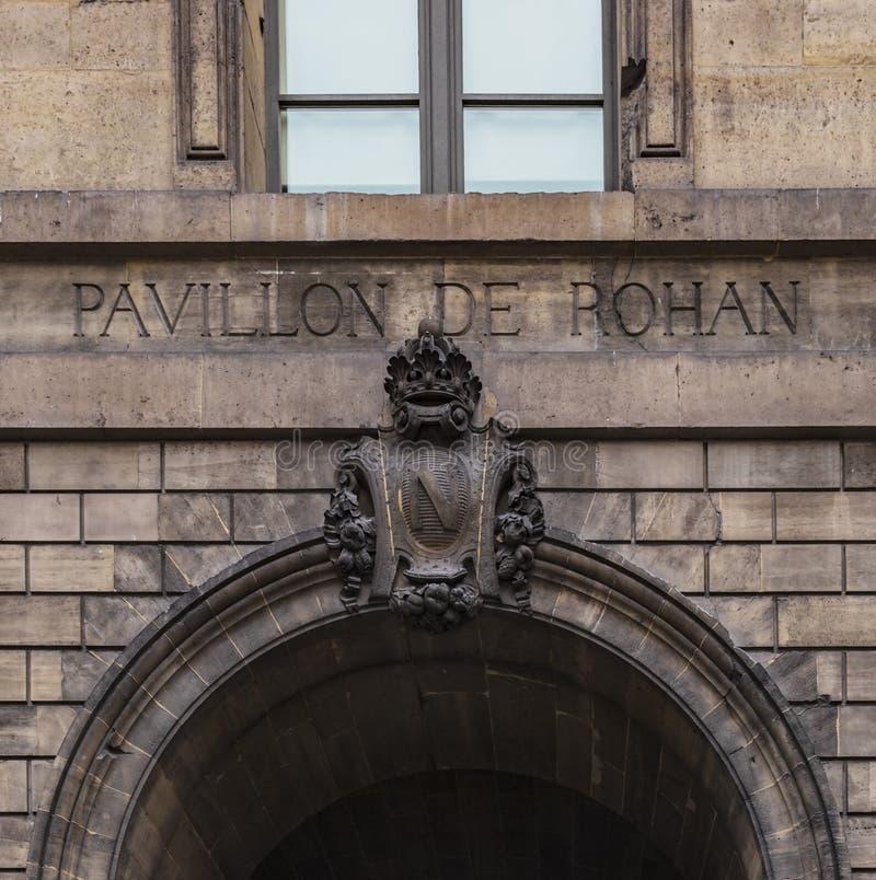 Pavillon de Rohan in Paris Louvre Palace. Paris, France - January 28, 2018: Close up on the architecture engraving of Pavillon de Rohan in Louvre Palace stock images