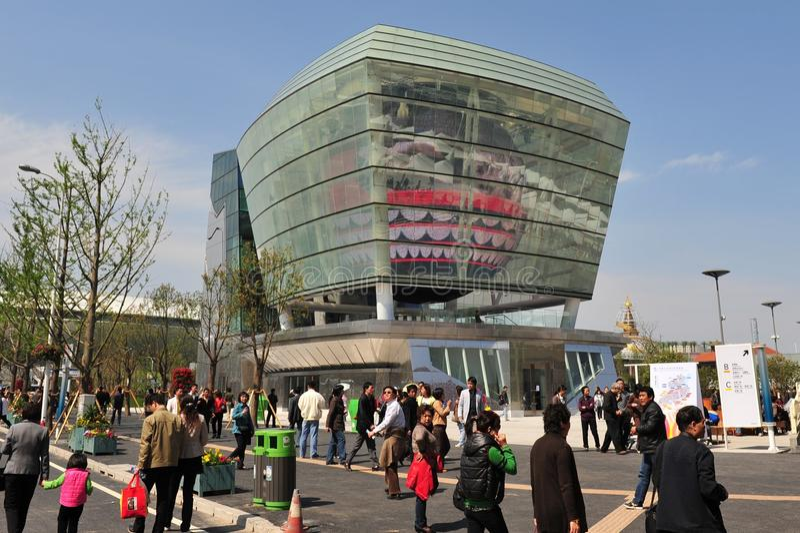 Pavillon de Taiwan dans l'expo Changhaï 2010 Chine images libres de droits